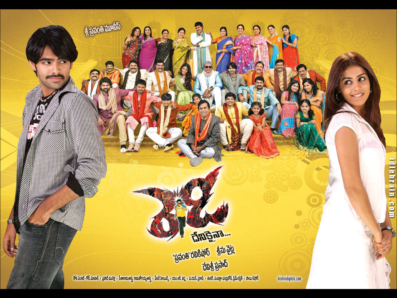 Ready Telugu Mp3 Songs Free  Download 2008